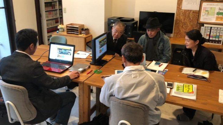 第2回目ウェブ勉強会を実施