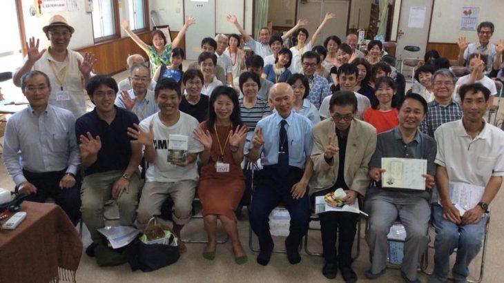 20180714 第3回『『ヤマトごころ復活 』池田整治さん講演会 報告
