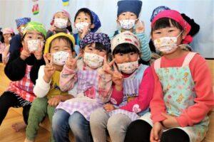 幼稚園マスク